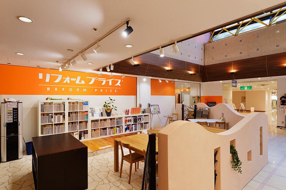 リフォームプライス多摩店の店舗画像