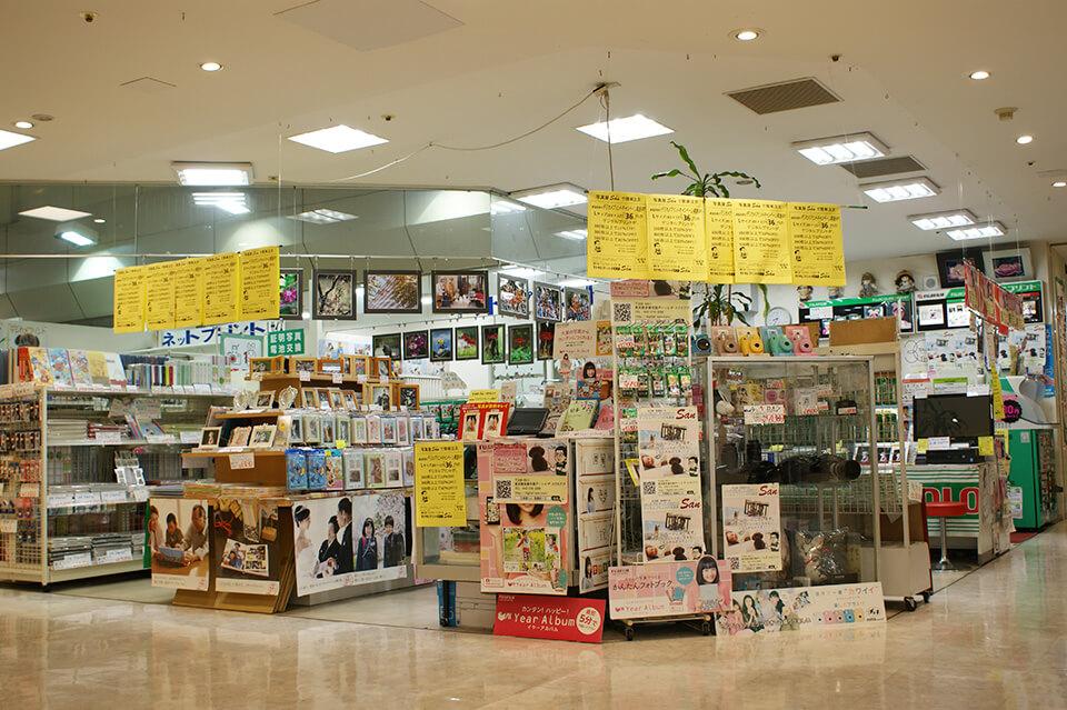 デジタルプリントの写真屋Sanの店舗画像