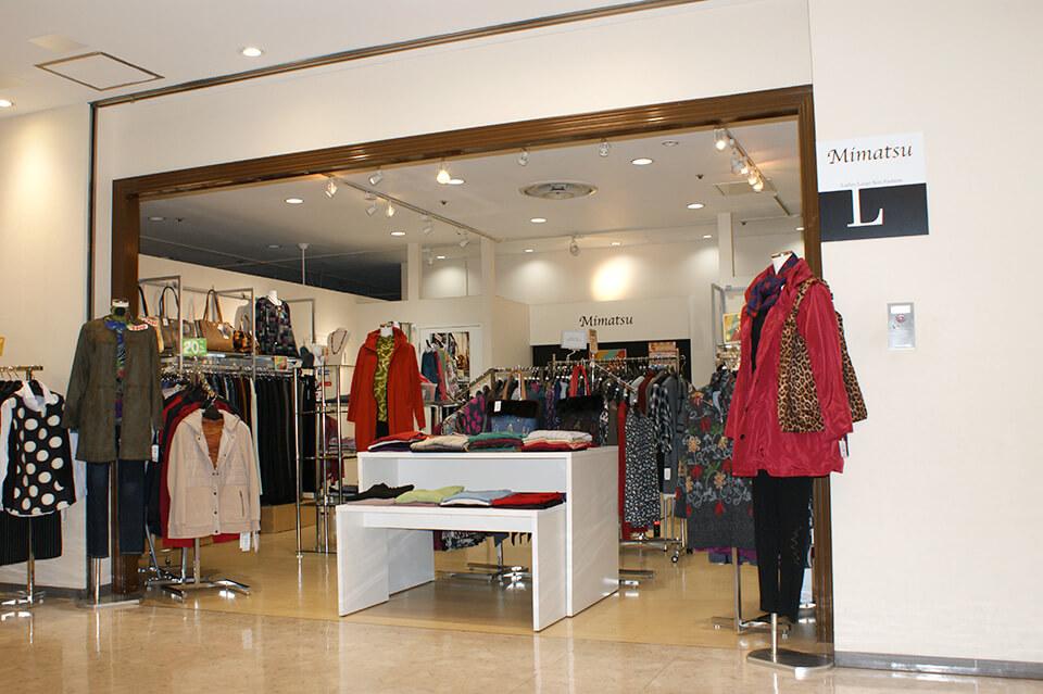 Mimatsuの店舗画像