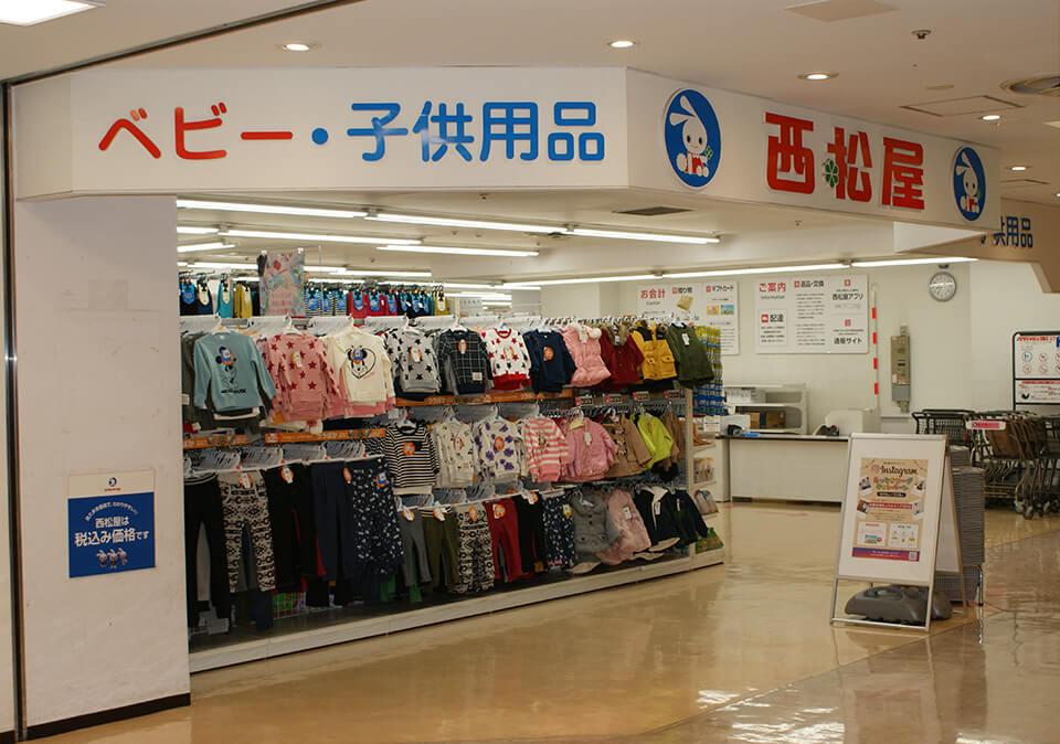 西松屋の店舗画像