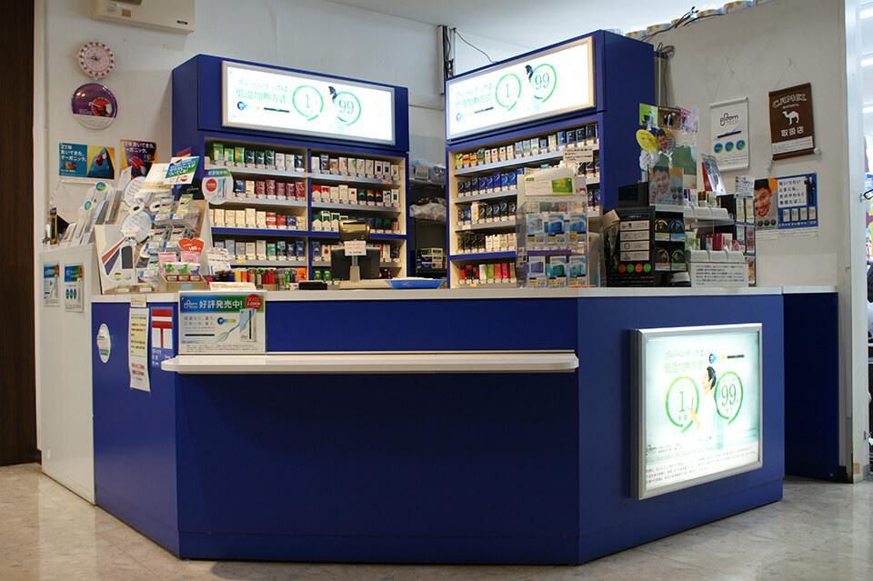 タバコショップの店舗画像