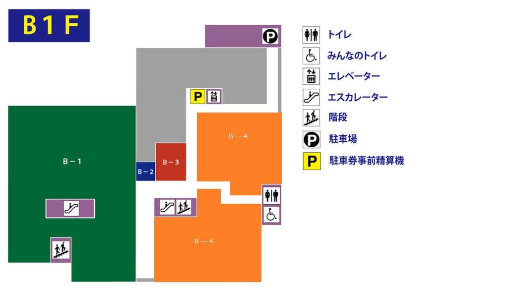 地下1階のフロアマップ